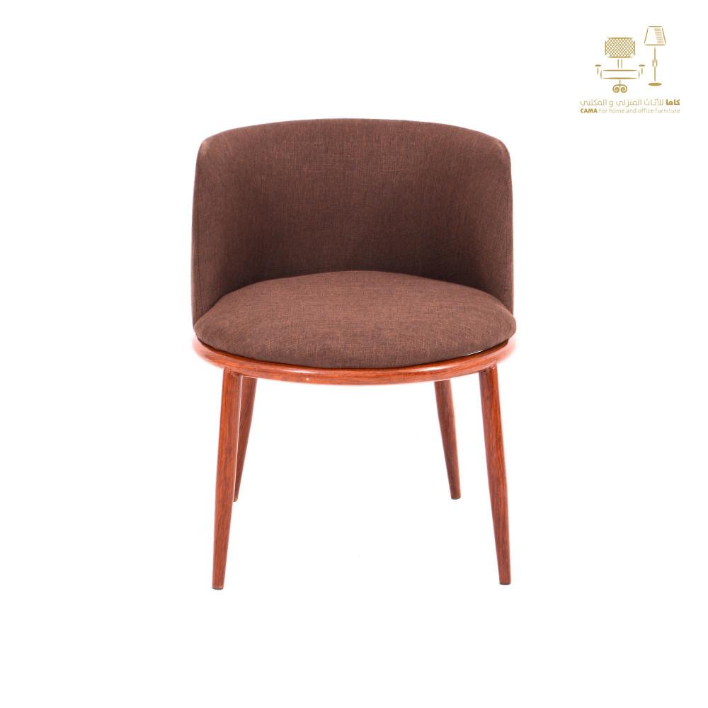 كرسي بني قماش C-KL-Y01BROWN من كاما