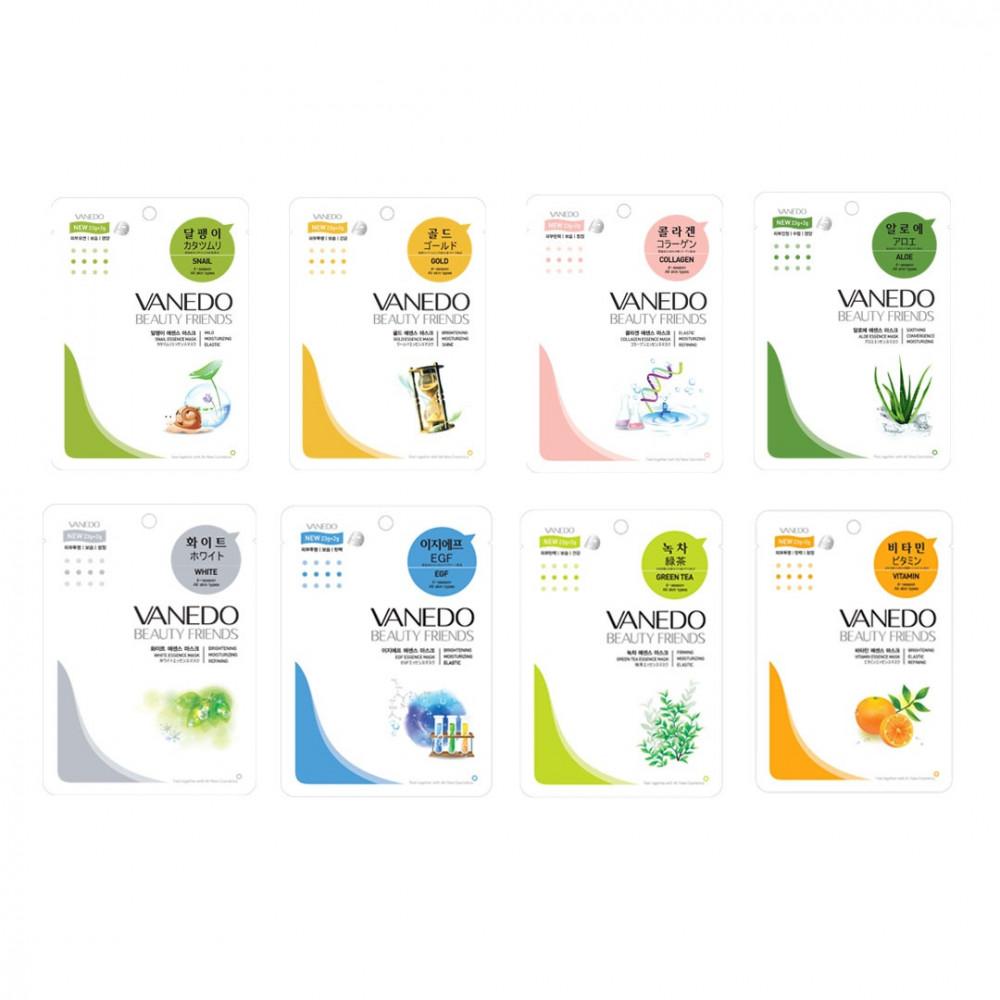 مجموعة فانيدو المميزة Vanedo Special Pack