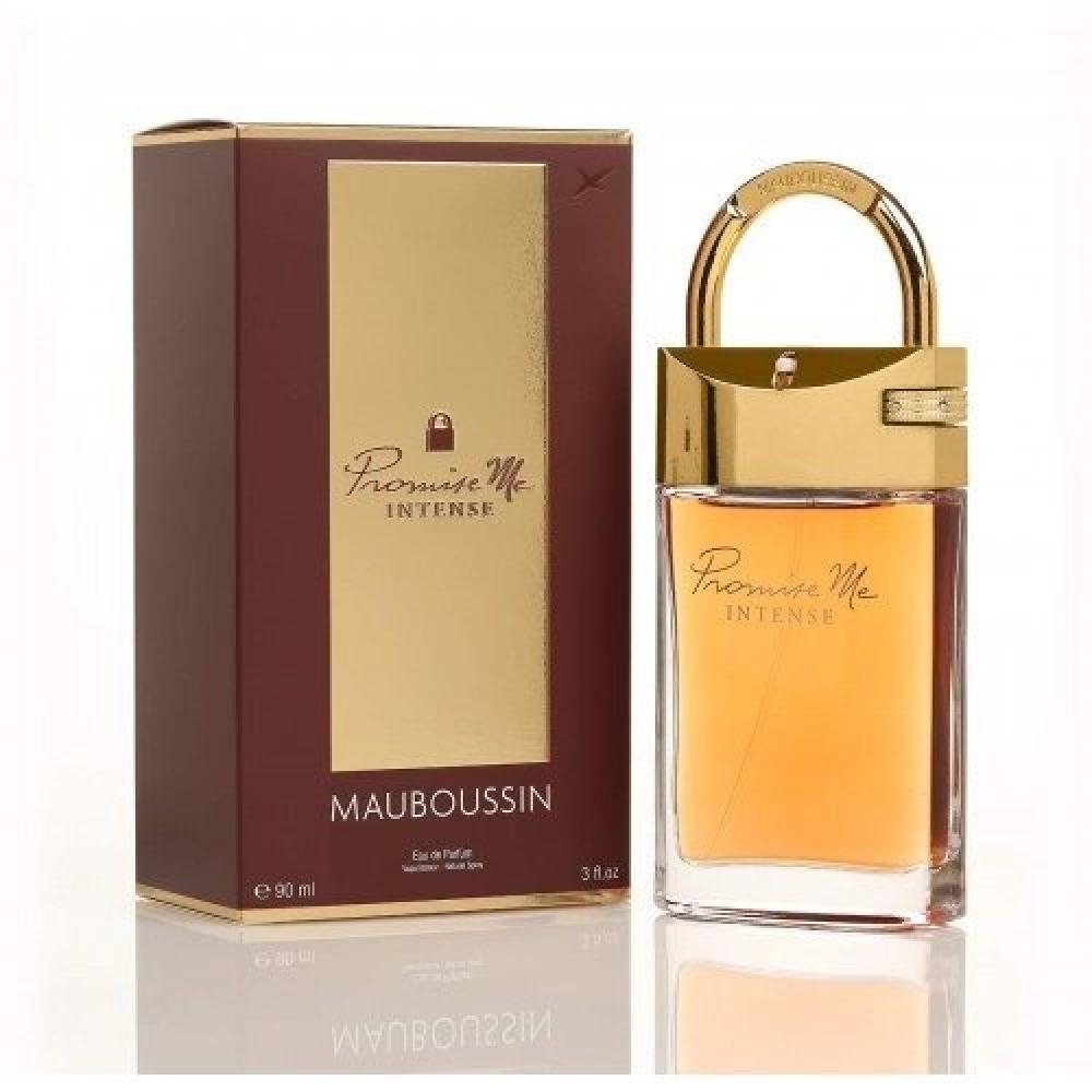 Mauboussin Promise Me Intense Eau de Parfum 90ml خبير العطور