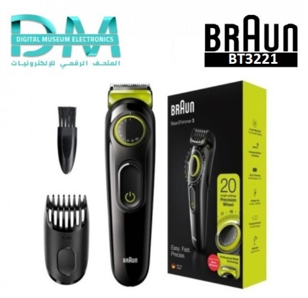 حلاقة براون رجالي Braun BT3221