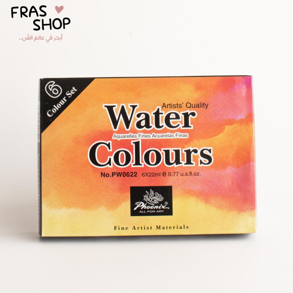 6 ألوان مائية من فونيكس