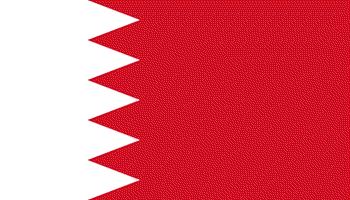 ستور بحريني