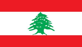 ستور لبناني