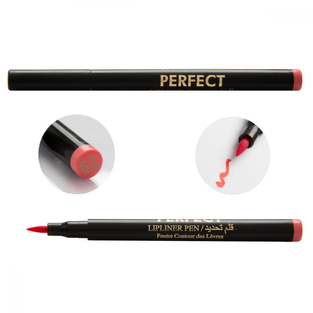 63-PERFECT Lip Liner Liquid Pen