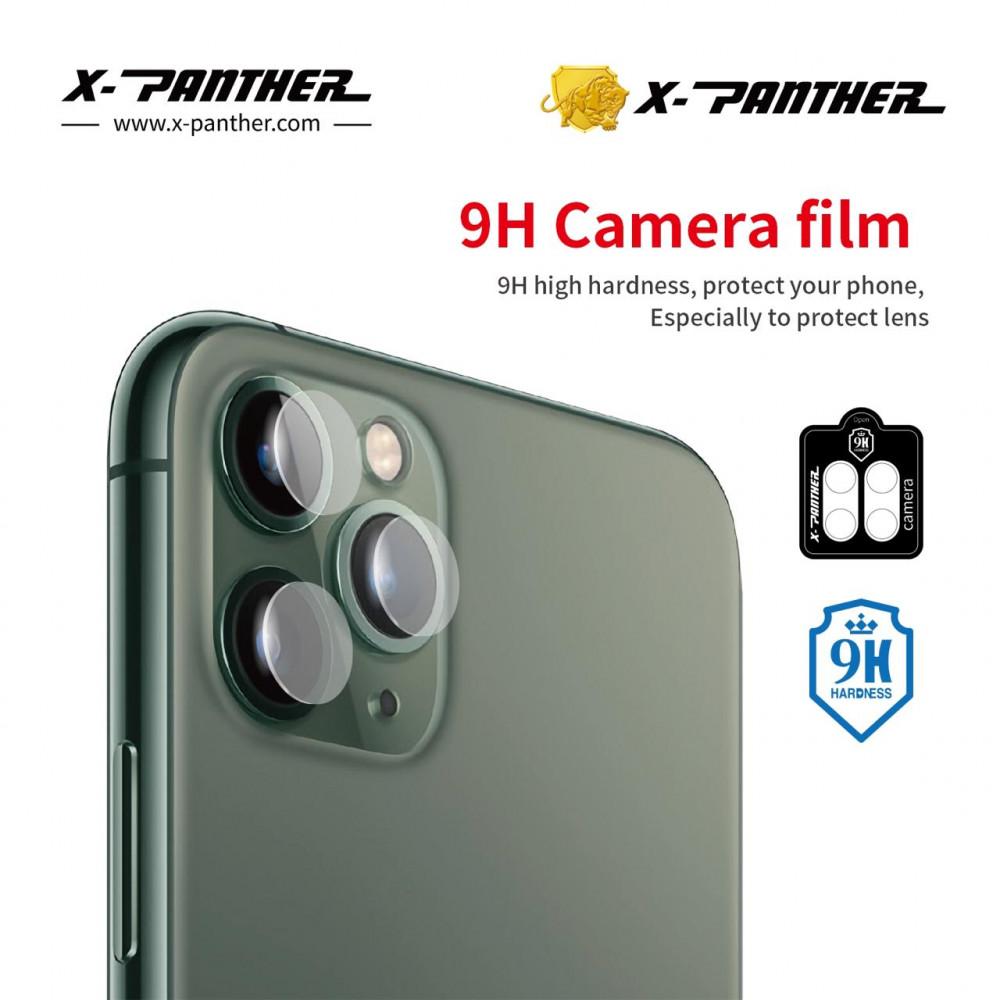 حماية كاميرا
