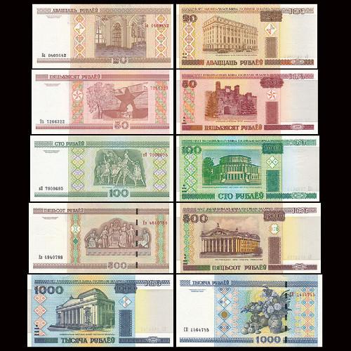 روسيا البيضاء 5 قطع فئة 20 50 100 500 1000 روبل أنسر متجر سلة العملات أون لاين