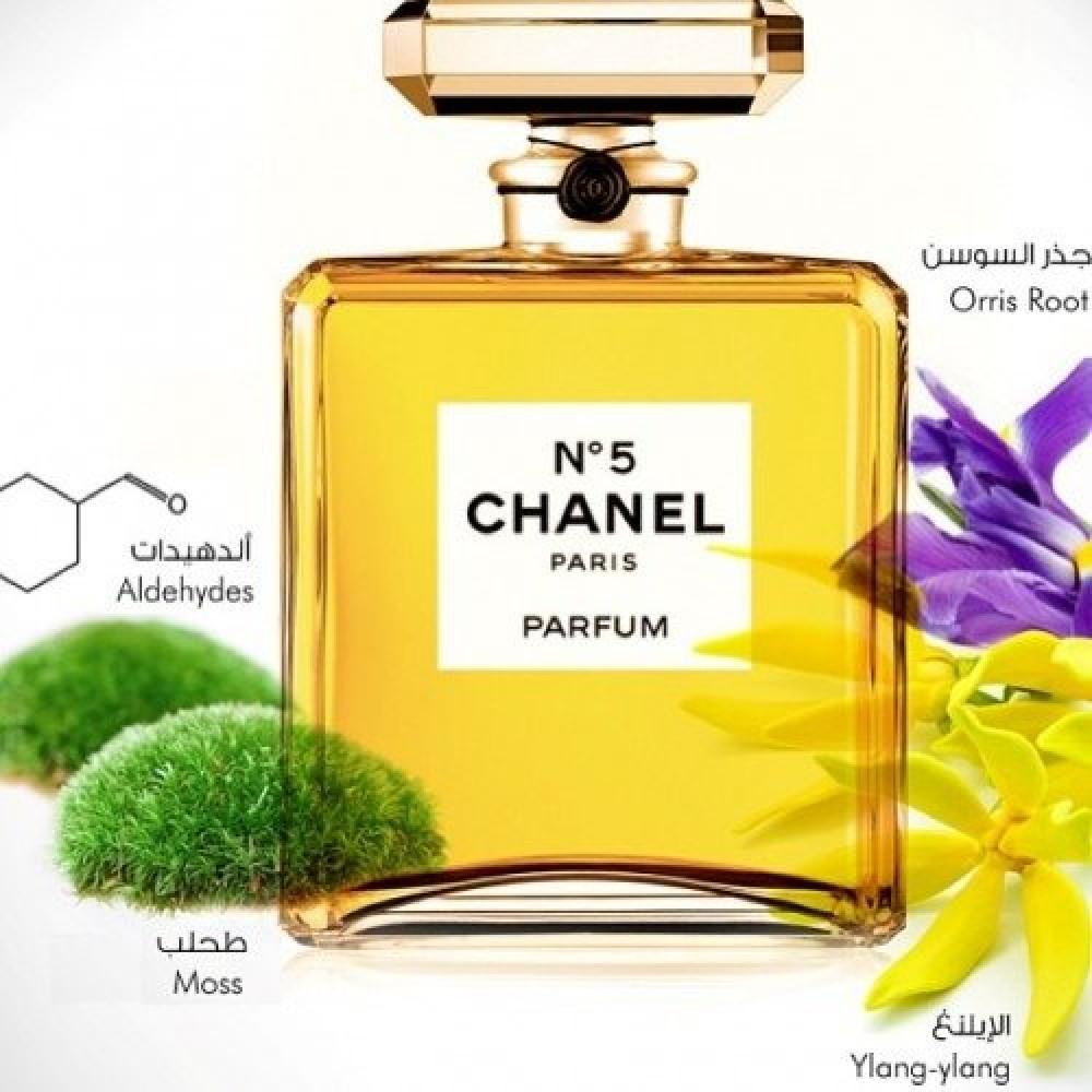 Chanel No-5 Eau de  خبير العطور