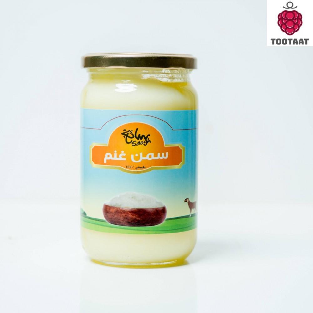 سمن غنم 350 جرام Tootaat