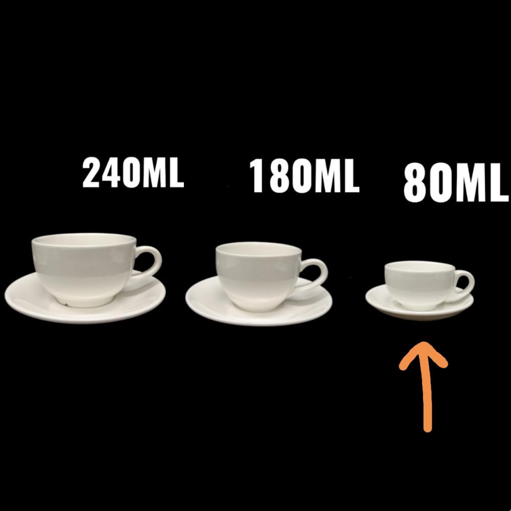 كوب للقهوة صغير 80ml