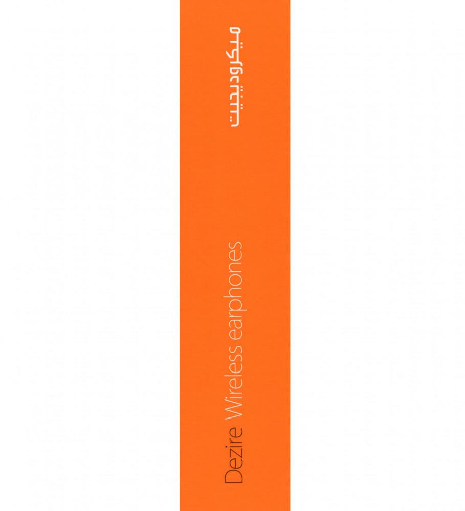سماعات مايكروديجيت بلوتوث-DE773B