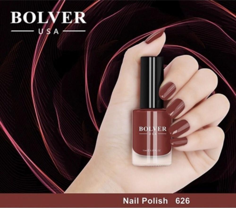 شراء مناكير بولفير BOLVER - متجر فيوم