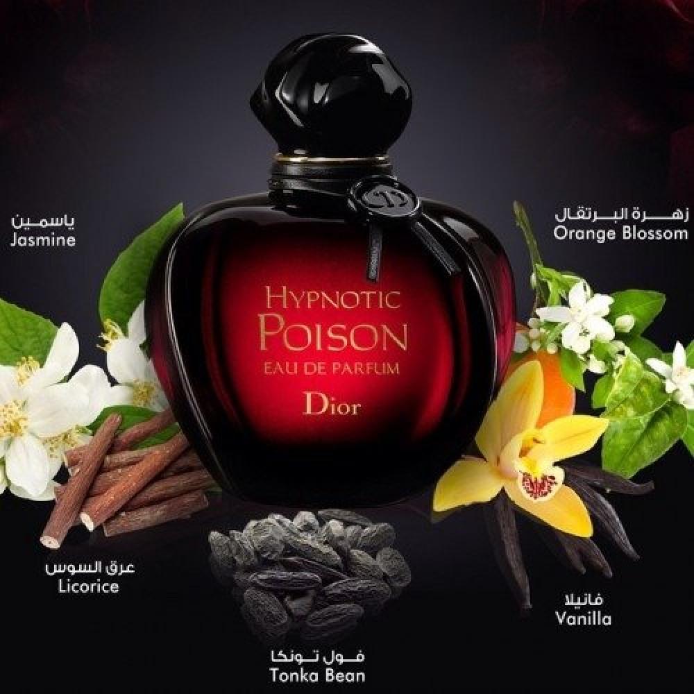 Christian Dior Hypnotic Poison Eau de Parfum خبير العطور