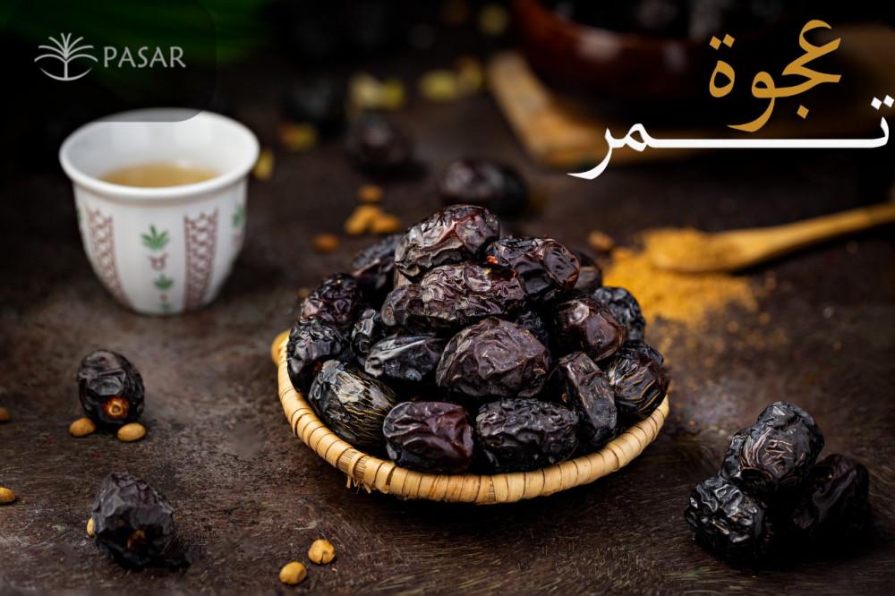 عجوه ملكي - 6 كيلو  - تمور باسار