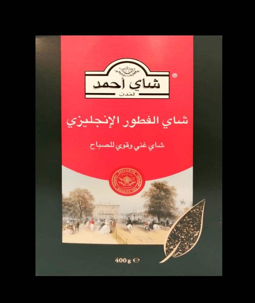 بياك-احمد-شاي-الفطور-الإنجليزي-شاي