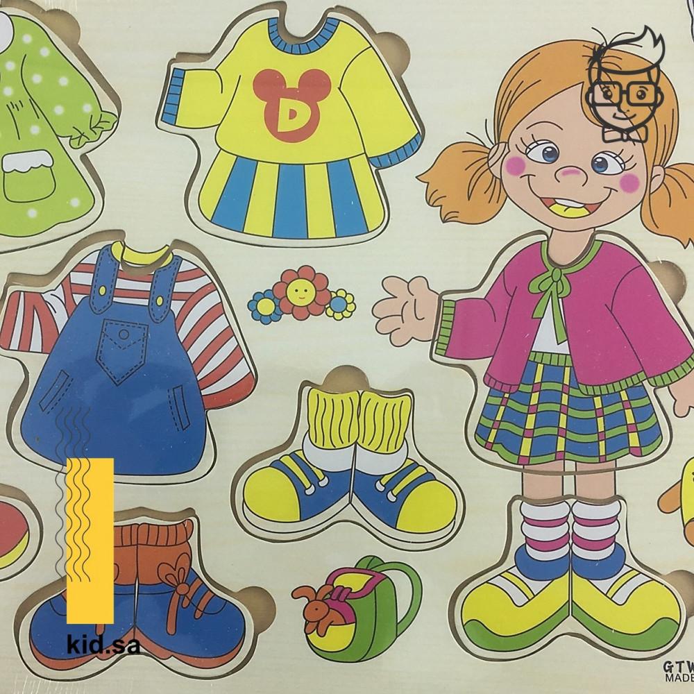 العاب اطفال رخيصة تلبيس الملابس للفتيات