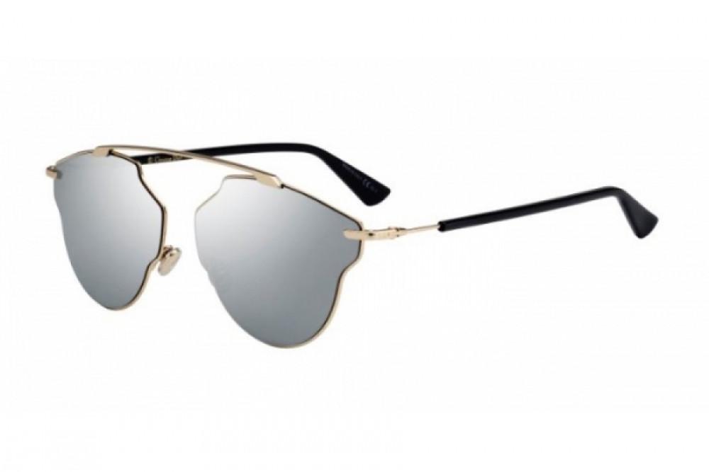 نظارة ديور شمسية للجنسين - افياتور - لون رمادي - زكي للبصريات