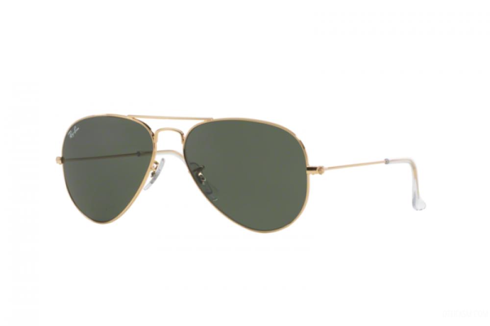 نظارة ريبان شمسية رجالي ونسائي - افياتور - ذهبية - زكي للبصريات