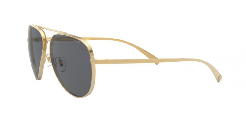 سعر نظارة فيرزاتشي الشمسيه للرجال - زكي للبصريات