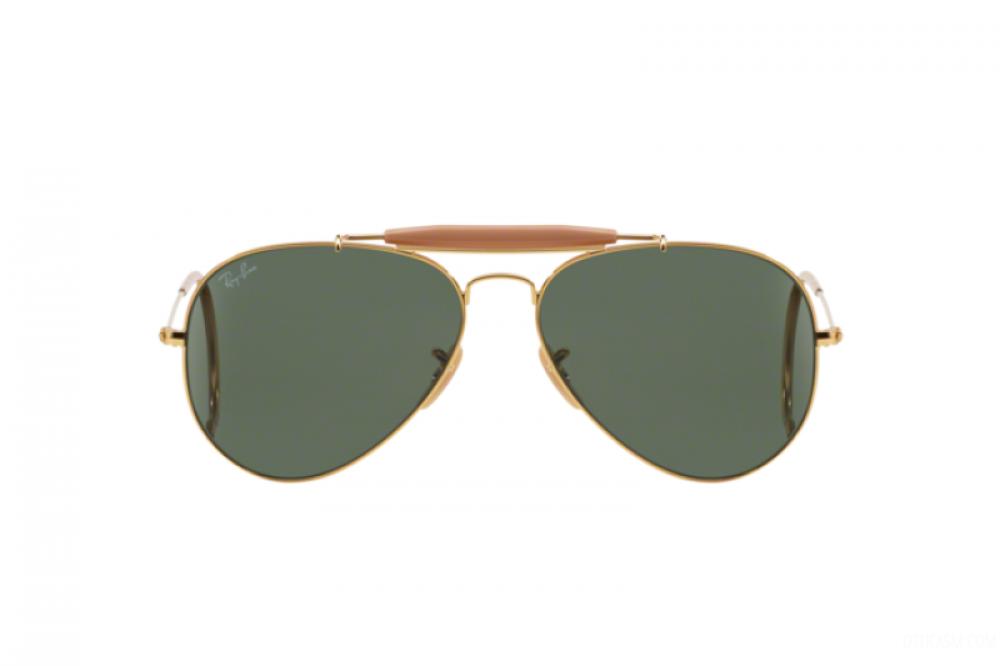 احسن نظارة ريبان شمسية رجالي ونسائي - افياتور - ذهبي - زكي للبصريات