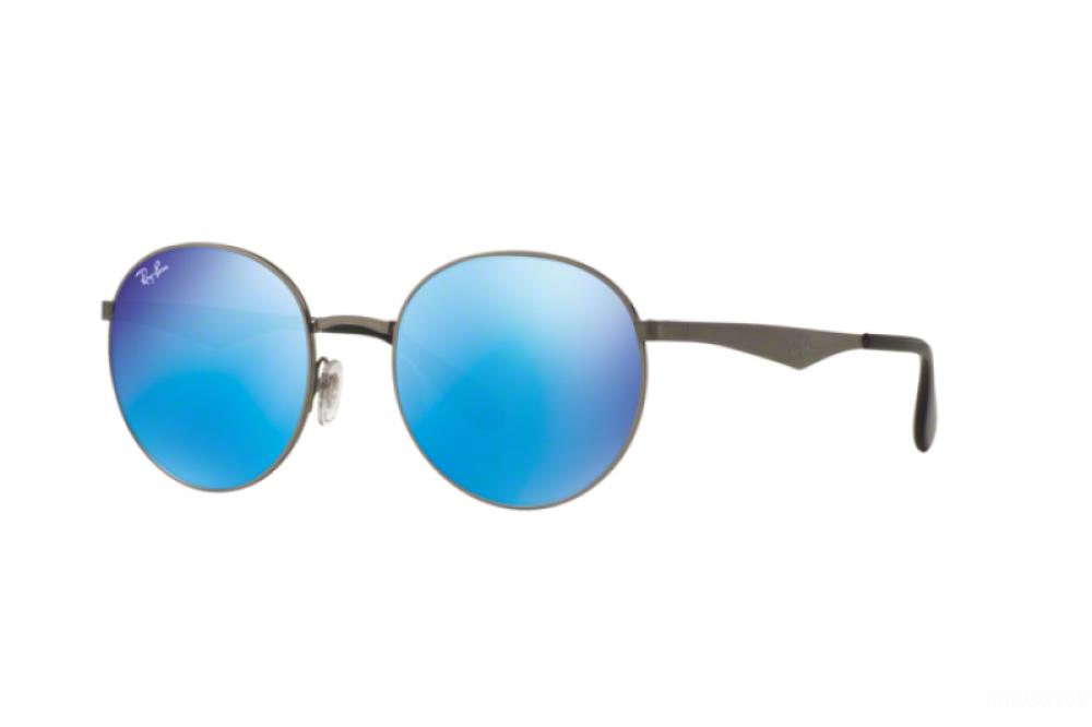 نظارة ريبان شمسية للرجال والنساء - دائرية الشكل ولون فضي - زكي