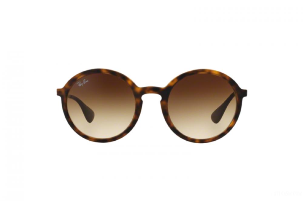 افضل نظارة ريبان شمسية للرجال - تايجر - دائري - زكي للبصريات