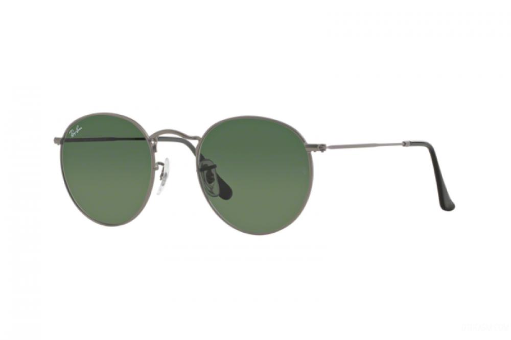 نظارة ريبان شمسية للرجال والنساء - شكل دائري - لون فضي - زكي