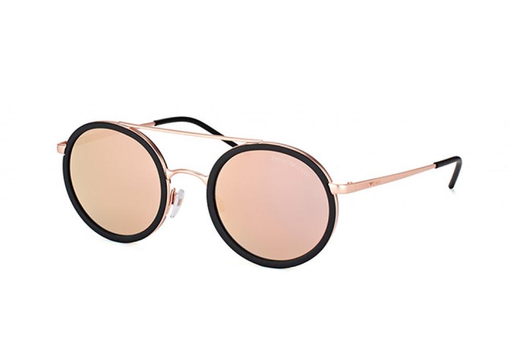 نظارة امبريو ارماني شمسية للجنسين - شكل دائري - لون نحاسي - زكي
