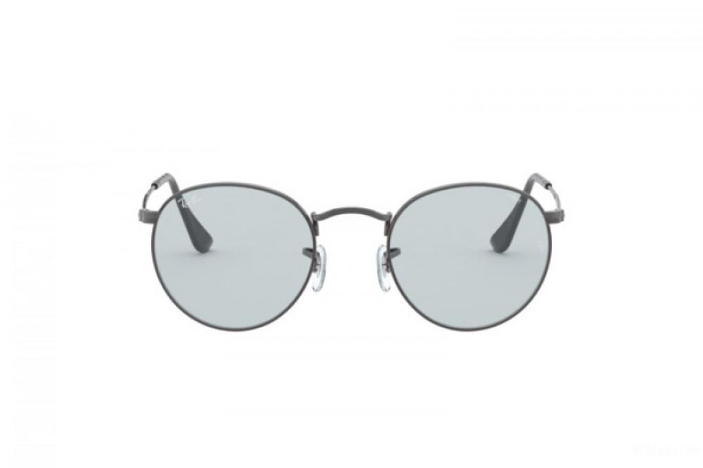 احسن نظارة ريبان شمسية للرجال والنساء - دائرية - فضية - زكي للبصريات