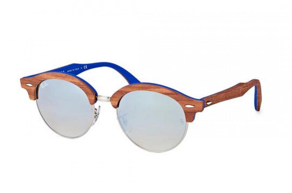 نظارة ريبان شمسية للرجال -  لون بني - زكي للبصريات