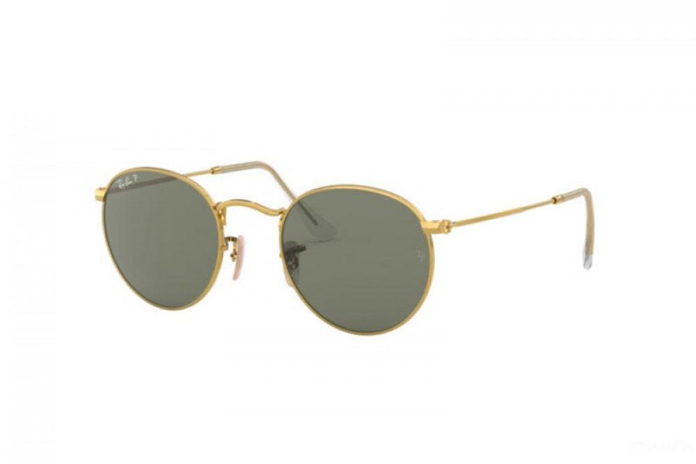 نظارة ريبان شمسية للرجال والنساء - دائريه - ذهبية - زكي للبصريات