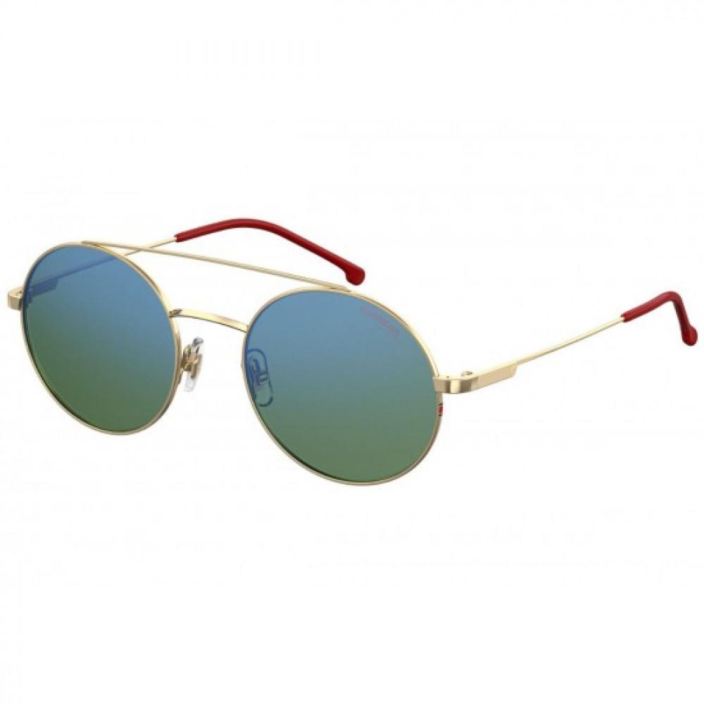نظارة كاريرا شمسية للرجال - شكل دائري - لون ذهبي - زكي للبصريات