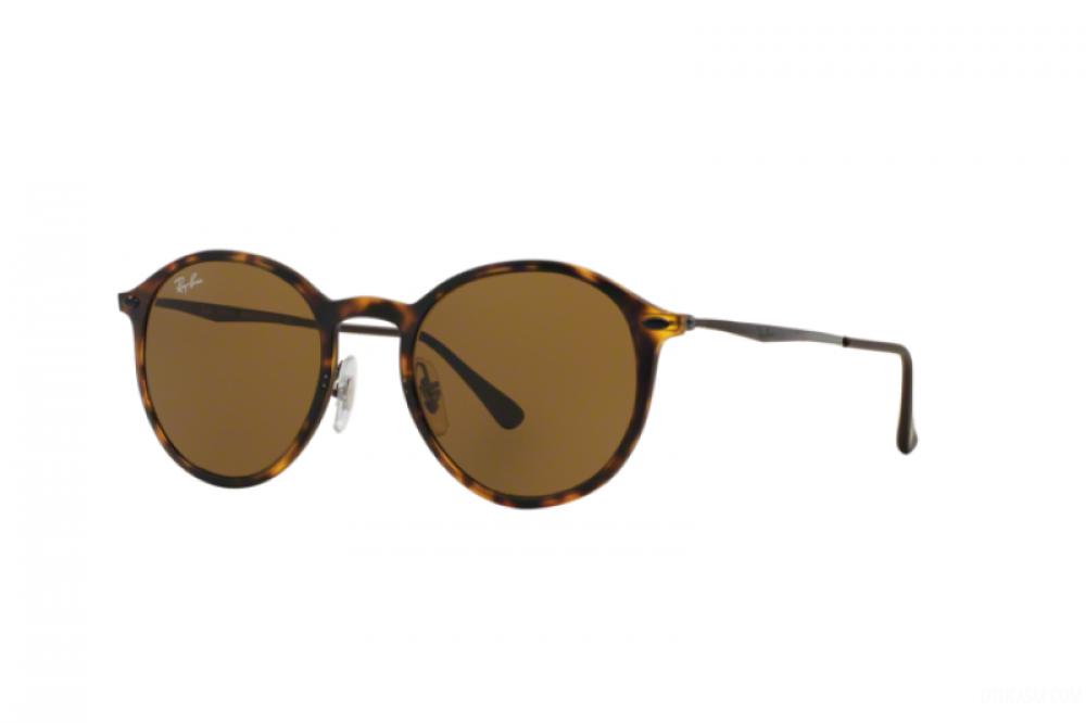 نظارة ريبان شمسية للرجال - لون تايجر - مستطيلة - زكي للبصريات