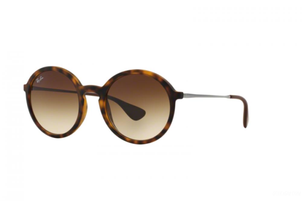 نظارة ريبان شمسية للرجال - تايجر - دائري - زكي للبصريات