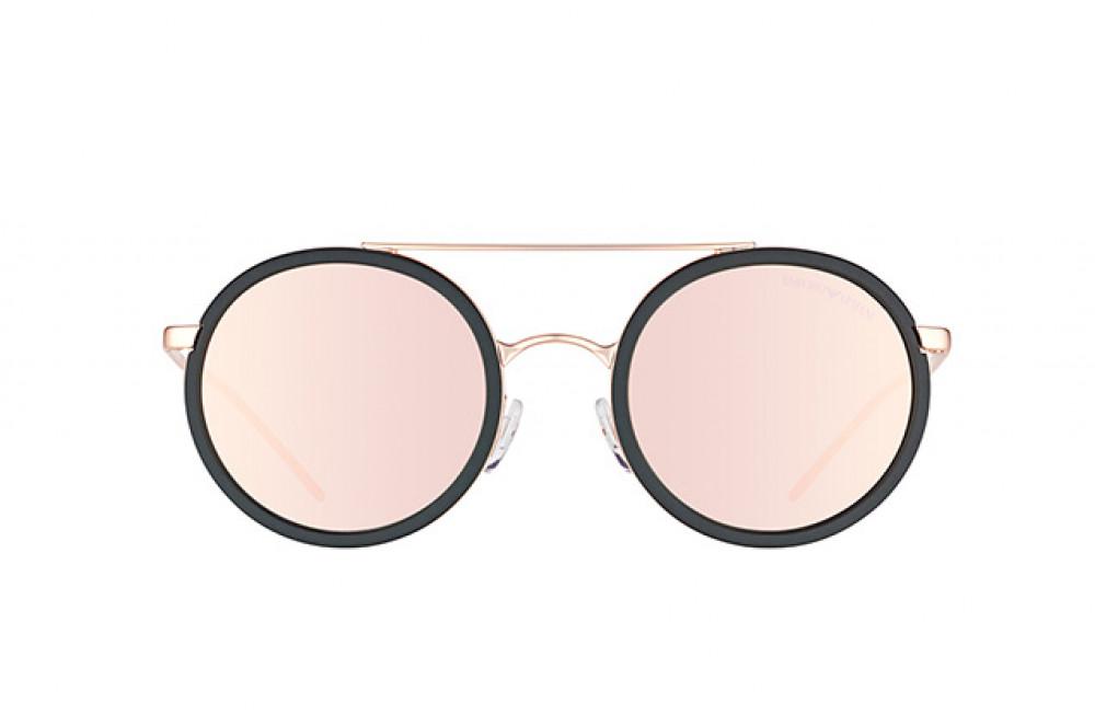 افضل نظارة امبريو ارماني شمسية للجنسين - شكل دائري - لون نحاسي - زكي