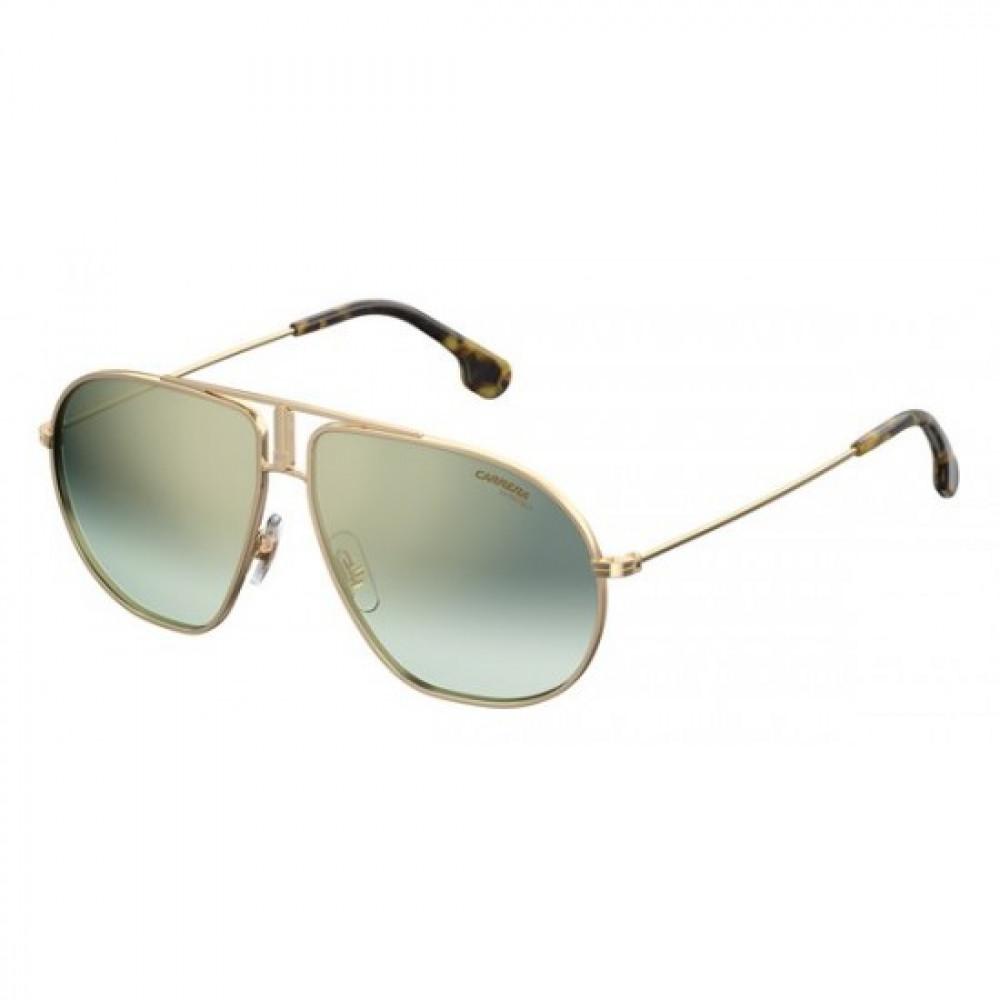 نظارة كاريرا شمسية للرجال - شكلها أفياتور - لونها ذهبي - زكي للبصريات