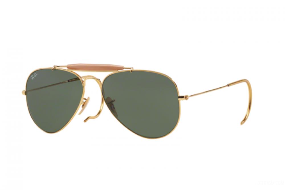 نظارة ريبان شمسية رجالي ونسائي - افياتور - ذهبي - زكي للبصريات