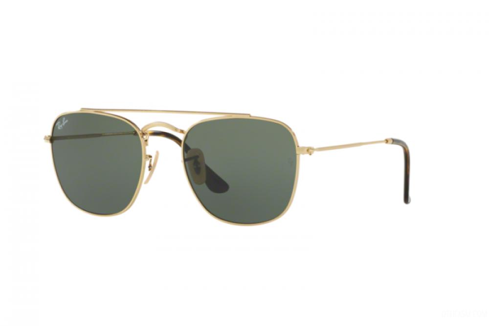 نظارة ريبان شمسية للرجال والنساء - مربعة الشكل - ذهبية اللون - زكي
