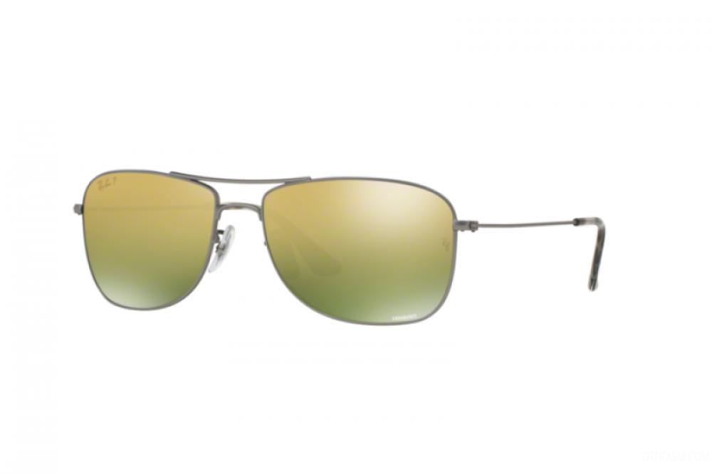 نظارة ريبان شمسية للرجال والنساء - مستطيلة الشكل - فضية اللون - زكي