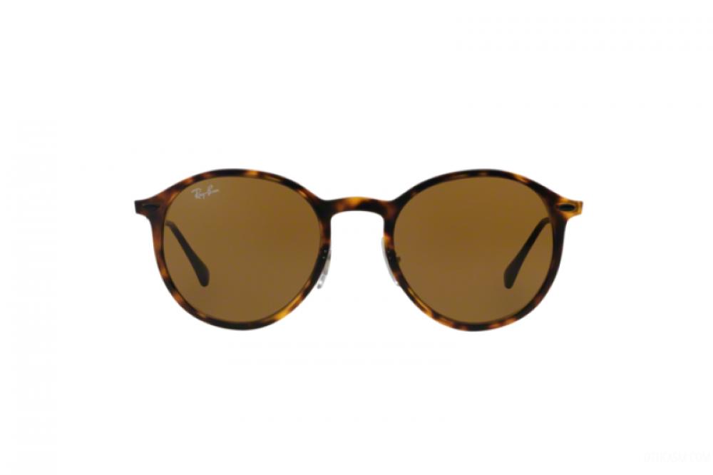 افضل نظارة ريبان شمسية للرجال - لون تايجر - مستطيلة - زكي للبصريات