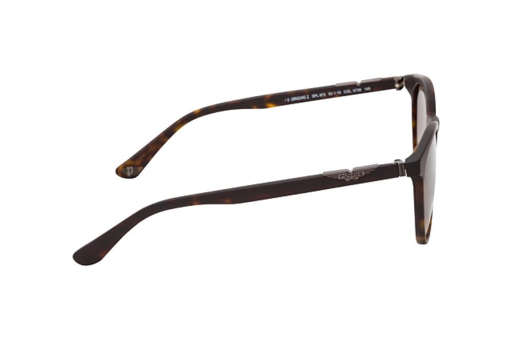 احسن نظارة بوليس شمسية رجالية - شكل دائري - لون تايقر - زكي للبصريات