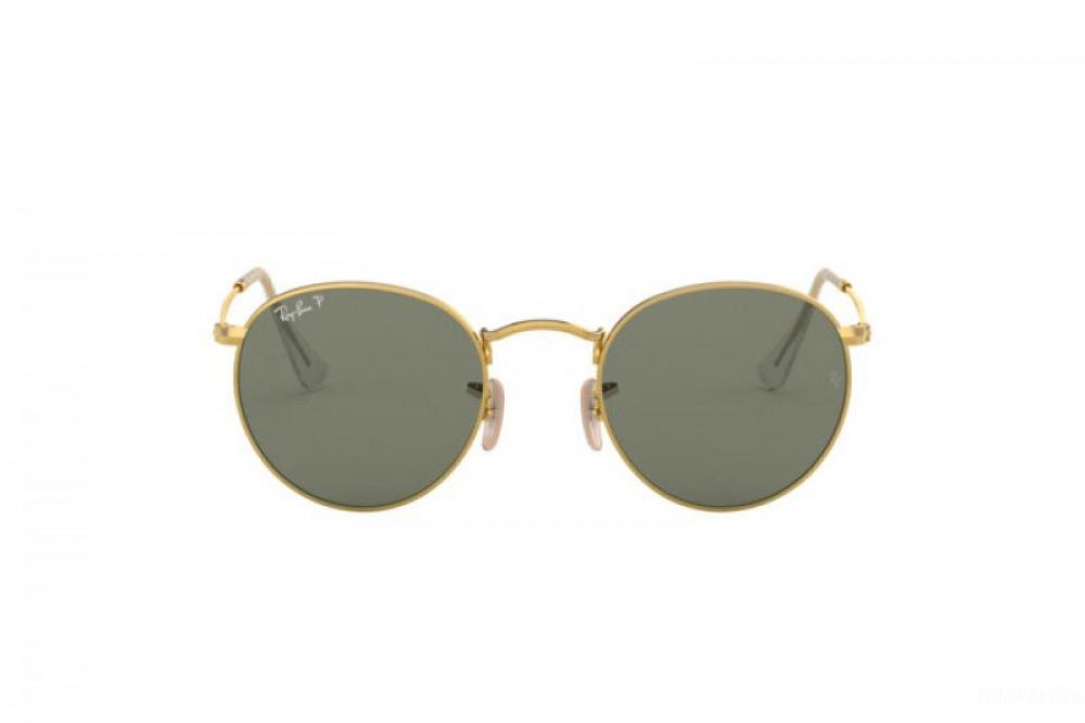 افضل نظارة ريبان شمسية للرجال والنساء - دائريه - ذهبية - زكي للبصريات