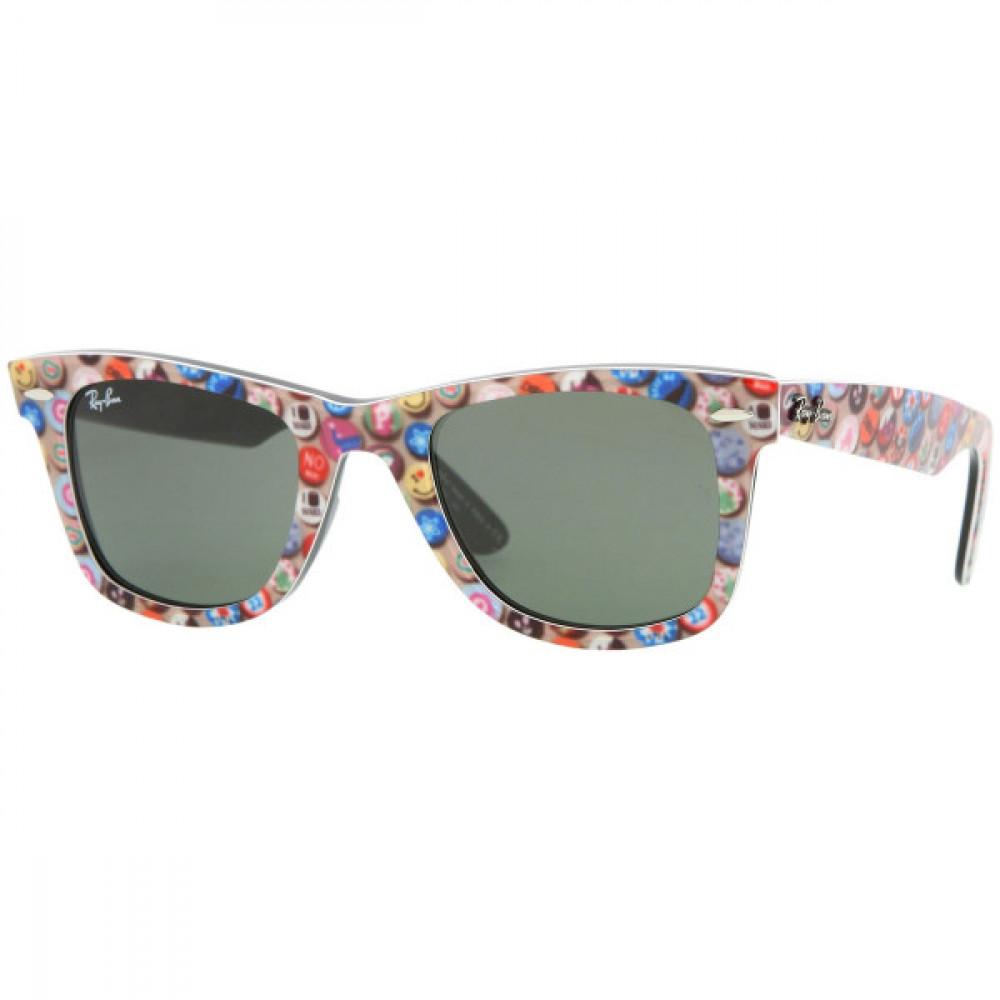 نظارات شمسية نسائية ريبان - شكل واي فيرر - لون وردي - زكي للبصريات
