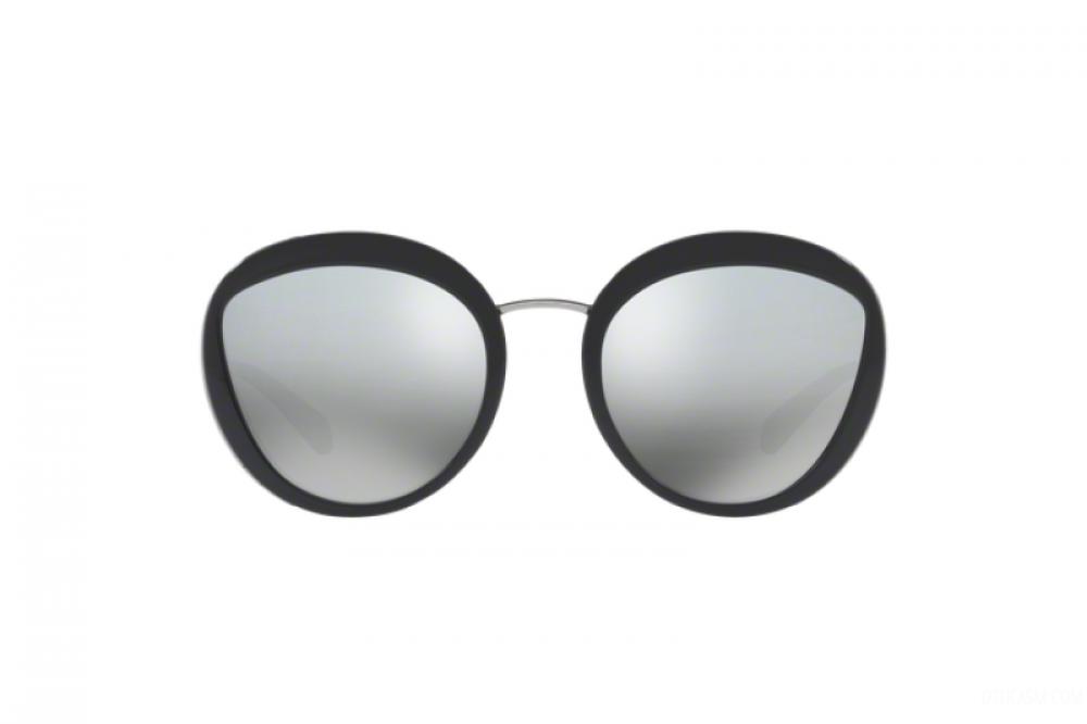 سعر نظارة بولغاري نسائي شمسية - شكل دائري - لون اسود - زكي