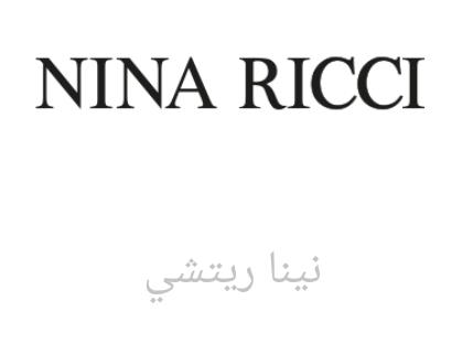 نينا رتشي