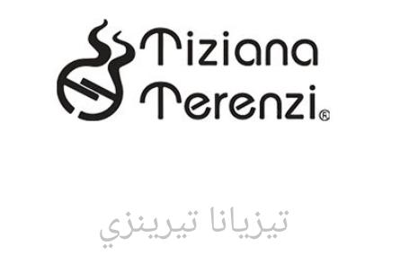 تيزيانا تيرينزي