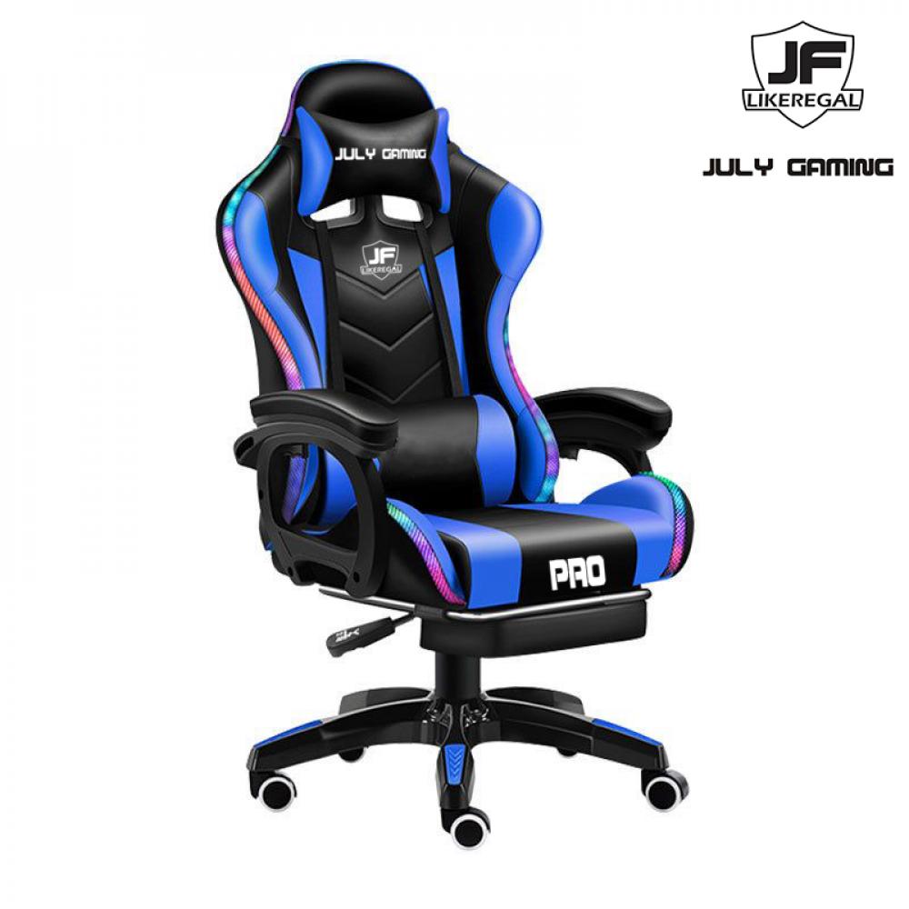 كرسي قيمنق ازرق