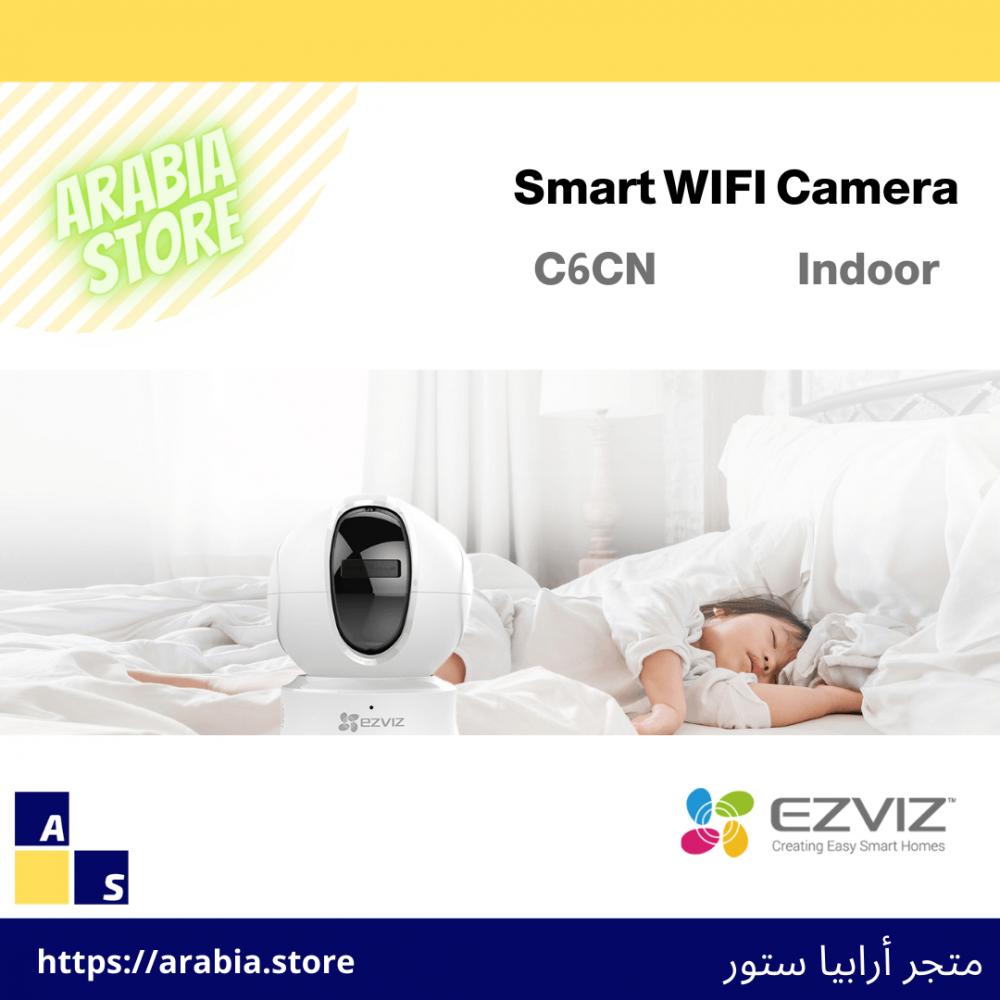 كاميرا مراقبة منزلية Ezviz C6CN smart indoor camera