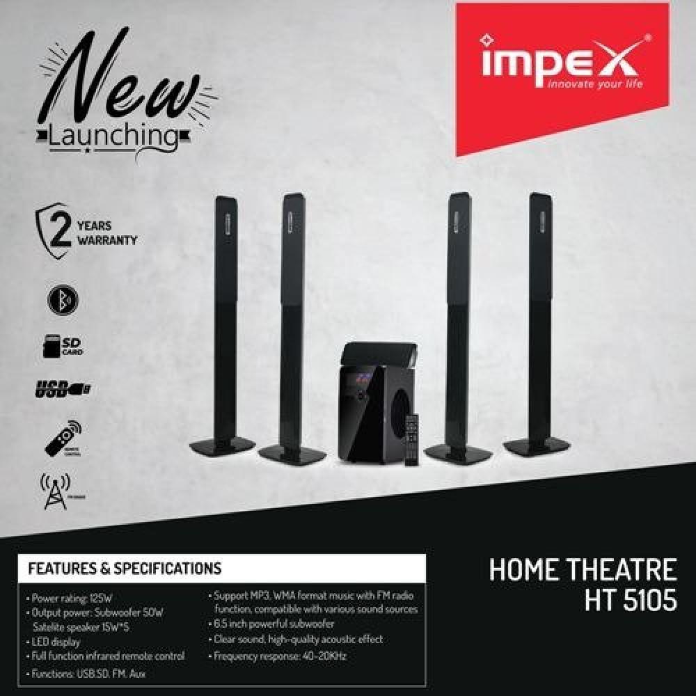 نظام مكبر الصوت المنزلي امبكس Impex HT 5105