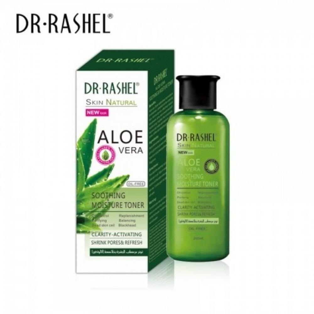تونر دكتور راشيل الأخضر