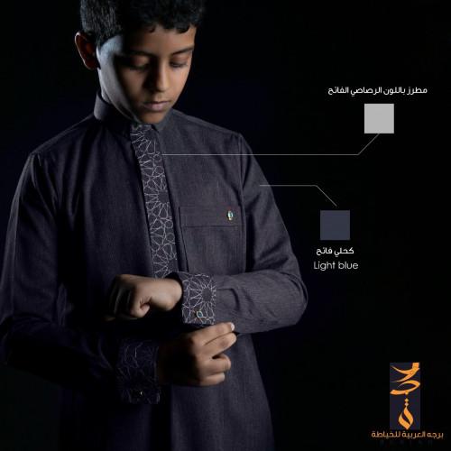 ترتيب سرعة حسن الضيافة ثياب اطفال مطرزة Psidiagnosticins Com